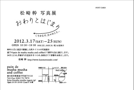 20120301_4870256_2