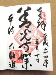 Img_0925